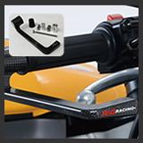 R&G RACING PRODUCTS カーボンファイバー ブレーキレバーガード