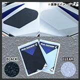 R&G RACING PRODUCTS  タンクトラクショングリップ