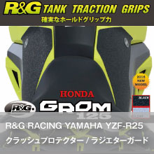 GROM TRACTION PAD
