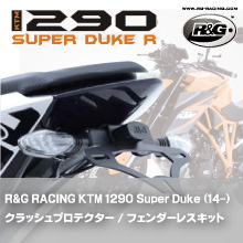 R&G RACING KTM 1290 Super Duke (14-)