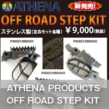athena products off road step kit