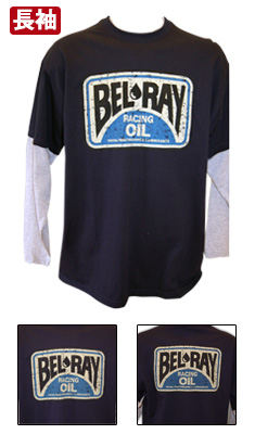 Bel-Ray Racing Oils